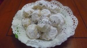 Rochers aux raisins secs dans patisserie,desserts p10309301-300x168